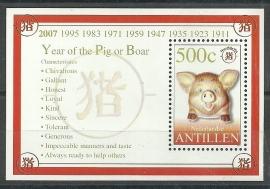 Nederlandse Antillen 1721 Blok Chinees Nieuwjaar 2007 Postfris
