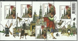 Nvph 2413 Mooi Nederland Leiden Postfris