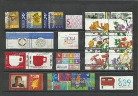Complete Jaargang 2003 Postfris (alleen losse zegels)