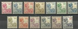 Suriname  87/99 Koningin Wilhelmina Ongebruikt