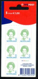 Nvph Vaa2042 5 × 1,00 euro TPG Logo Postfris (W1W1W4W1 + Open Hangoog)