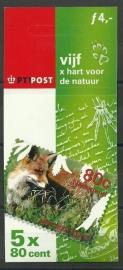 PZB 64 Postfris