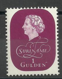 Suriname 331 1 Gld  Koningin Juliana Postfris + kringel