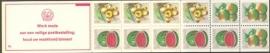 SR Postzegelboekje 6ap Postfris