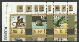 Nvph 2417 Zomerzegels 2006 Postfris