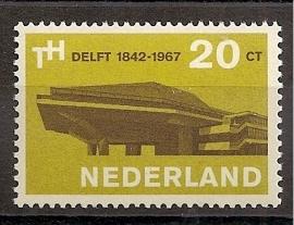 Nvph  876 125 Jaar TH Delft Postfris