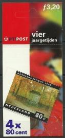 PZB 53b Postfris