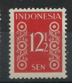Indonesië 370 P Postfris