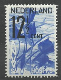 Plaatfout  247 P Postfris (1)