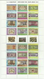 Aruba V529/538 Papiergeldbeurs Maastricht 2011 (Compleet Vel) Postfris