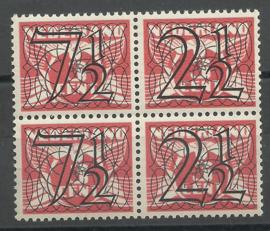 Nvph 356e Guilloche in blok van 4 Postfris + Certificaat (2)