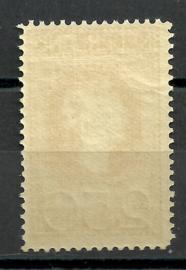 Nvph 105  2½ op 10 gulden Opruimingsuitgifte Postfris (1) + Certificaat
