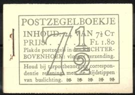 PZ 51-N 4 × 6 (Nvph 381) Roomkleurige Kaft ( 7)