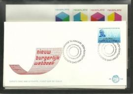 FDC Jaargang 1970 compleet onbeschreven met open klep E102/109