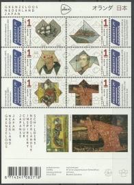 Nvph V3198/3203c Grenzeloos Nederland Japan Postfris