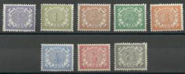 Nederlands Indië  40/47 Cijferzegels 1902/1909 Postfris (2)