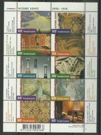Nvph V1974/1983 Nieuwe Kunst Postfris