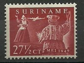 Suriname LP31 Postfris