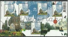 Nvph 2439 Mooi Nederland Zwolle Postfris