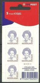 Nvph Vaa2317 5 × 0,61 euro TPG Logo Postfris