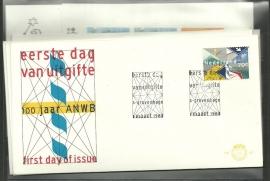 FDC Jaargang 1983 compleet onbeschreven met open klep E207/E213a