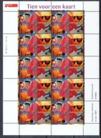 Nvph V1720b Tien voor een kaart (Fosfor) Postfris (R 1A1A1A1A1A)