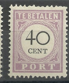 Suriname P 14 20ct Type I Ongebruikt (3)