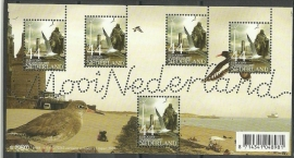 Nvph 2495 Mooi Nederland Vlissingen Postfris