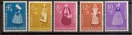 Nvph 707/711 Zomerzegels 1958 Postfris