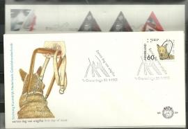 FDC Jaargang 1985 compleet onbeschreven met open klep E224/E231a