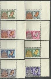 Luchtpost 53/60 Curacao Helpt Nederland Postfris (hoekstukken)