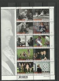 Nvph V2233/2242  Koninklijke Familie I Postfris