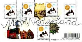 Nvph 2564 Mooi Nederland Coevorden Postfris