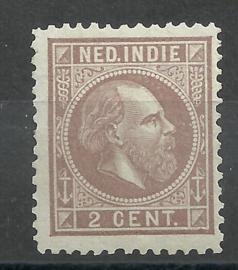 Nederlands Indië   5F 12½ × 12  2ct Willem III Ongebruikt (1)