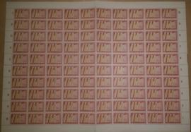 Nvph 785 postfris in vel van 100 met alle plaatfouten
