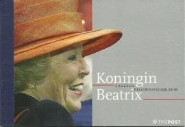 PR 07 Zilveren Regeringsjubileum (2005)