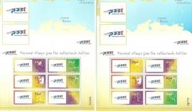 Nederlandse Antillen 1458/1459 Persoonlijke Postzegels 2003 Postfris