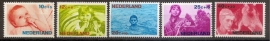 Nvph  870/874 Kinderzegels 1966 Postfris