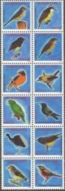 Suriname Republiek  1800/1811 Vogels 2011 Postfris