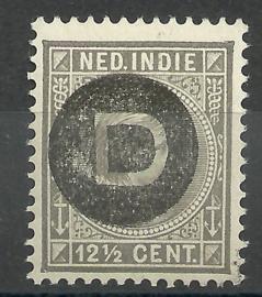 Nederlands Indië Dienst  2 12½ct 1892-1897 Ongebruikt