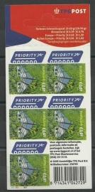 Nvph V2321 Wereldzegels Postfris