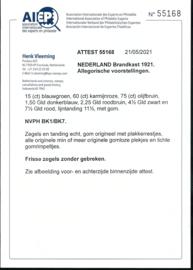 Brandkast 1/7 Ongebruikt (2) + Certificaat