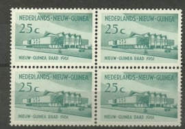 Nederlands Nieuw Guinea 67 PM5 in blok Postfris