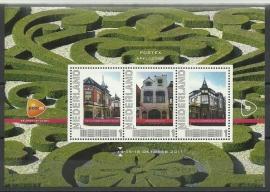 2011 (09) Persoonlijk Postzegelvel Postex Apeldoorn Postfris