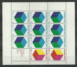 Nvph  983 Kindervel 1970 Postfris