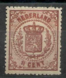 Nvph  16A 1½ct  Wapenzegel 1869/1871 (Olie-achtige druk) Ongebruikt (2)