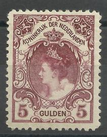 Nvph  79A (11×11) 5 Gld Koningin Wilhelmina Bontkraag Postfris + Certificaat