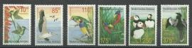 Nederlandse Antillen 1363/1368 Vogels 2001 Postfris (los)