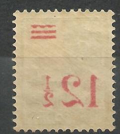 Nederlands Indië 171 Hulpuitgifte Postfris (spiegeldruk)