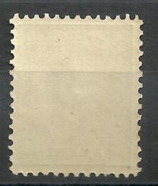 Nvph  19H (12½×12) 5 ct Koning Willem III 1872-1888 Postfris (1)